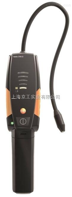 Testo 316-3制冷剂泄漏检测仪