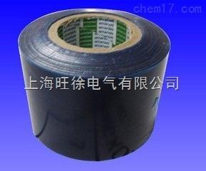 PE进口蓝色保护膜