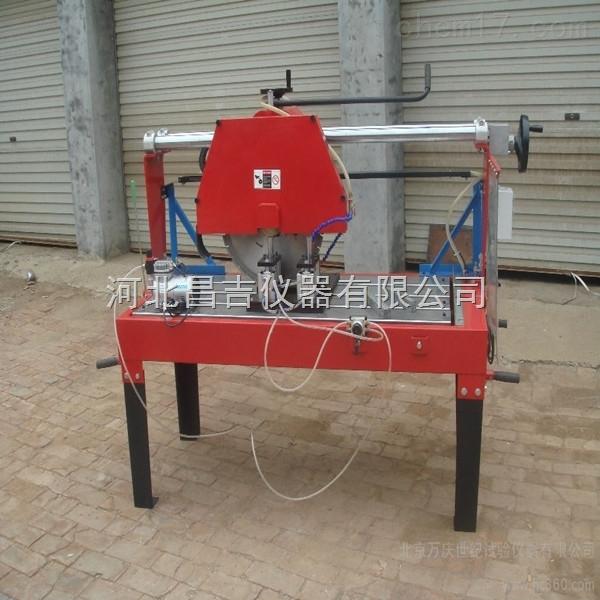 上海全自动沥青混合料试件切割机