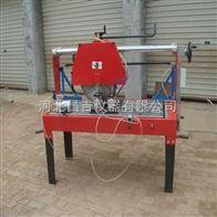 LHDQ-6江苏全自动沥青混合料试件切割机