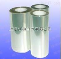 SUTE透明聚酯薄膜