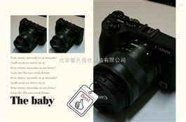 防爆数码相机-ZHS2800-北京智天铭仕科技有限公司