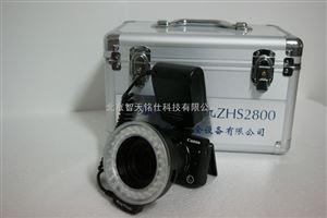 柯安盾厂家直销防爆相机佳能ZHS2800