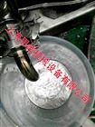 铝粉颜料分散机