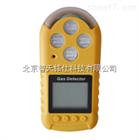 气体检测仪防爆气体检测仪-多参数气体检测仪