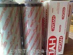 德国贺德克HYDAC滤芯上海橙文上海一级