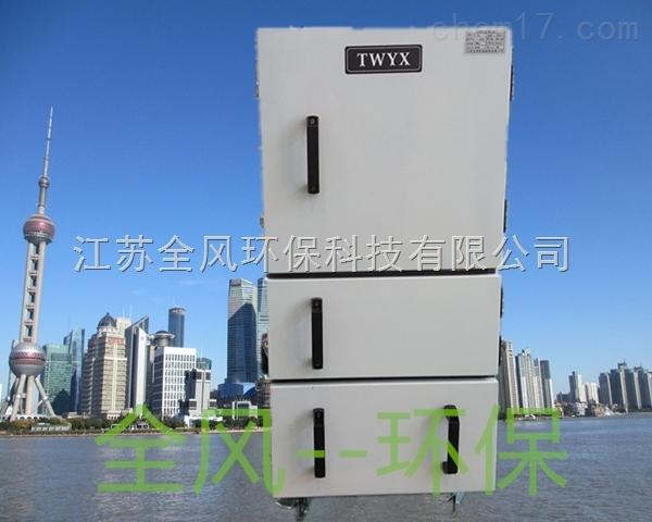 工业集尘风机/集尘器