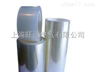SUTE高温保护膜
