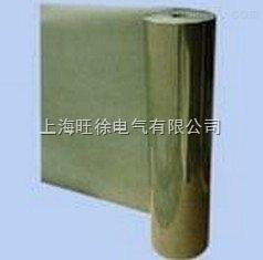 6520-36/6520-50聚酯薄膜绝缘纸