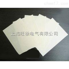 NMN (6640)聚酯薄膜聚芳砜酰胺纤维纸柔软复合材料