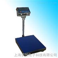 tcs碳钢电子台秤,电子台秤磅