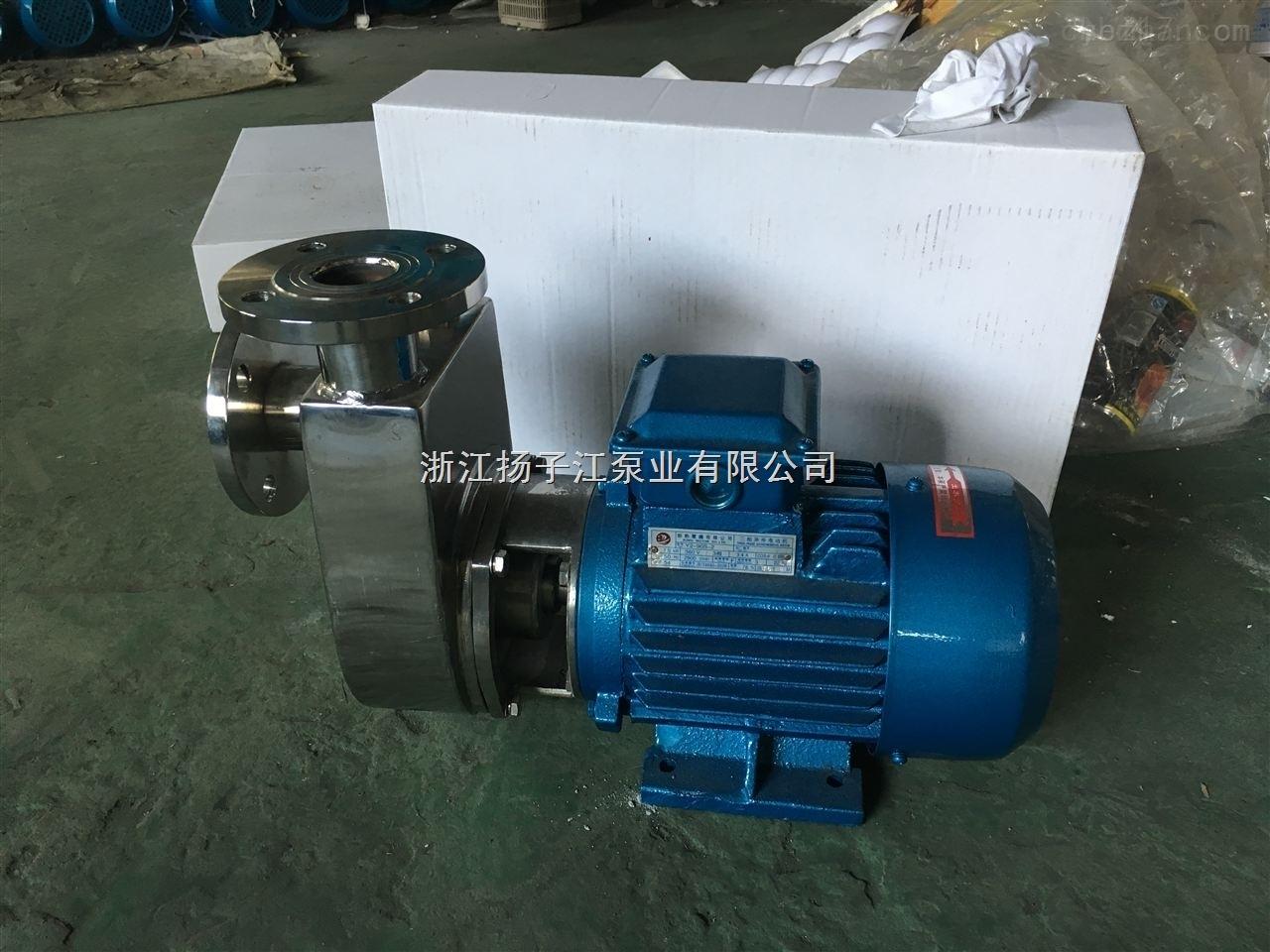 50SFB-18不锈钢离心泵 304 316化工泵 小型防腐蚀水泵 耐酸碱卫生级食品泵