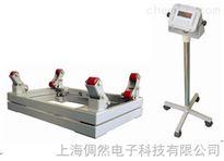 scs供應標準常規電子鋼瓶秤/廠家直銷