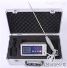 六氟化硫分析儀 YT-1100H-SF6