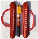 GD-35KV高压交流语音验电器 声光报警验电器 伸缩式验电笔