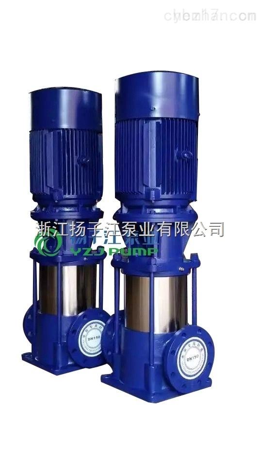 GDL立式多级泵 生活供水加压泵 多级加压泵 高扬程水泵