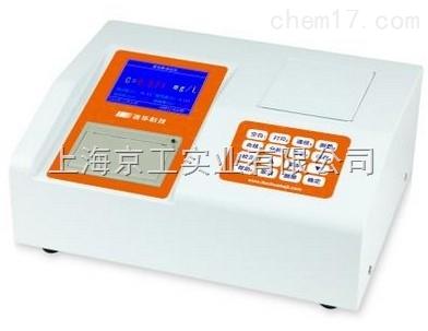 挥发酚测定仪LH-VP3H