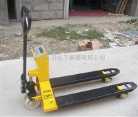 DCS-F上海2吨耀华叉车电子秤报价不锈钢叉车带秤多少钱