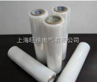 SUTE透明聚脂膜工业薄膜