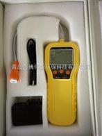 LB-816青岛路博便携式经济型可燃气体泄漏检测仪