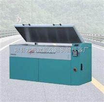 沧州方圆CA砂浆冻融循环试验箱、冻融循环试验箱销售