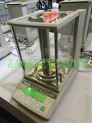 0.001克内校电子分析天平100克200克价格