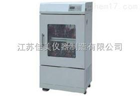 HZQ-F160光照全温振荡培养箱