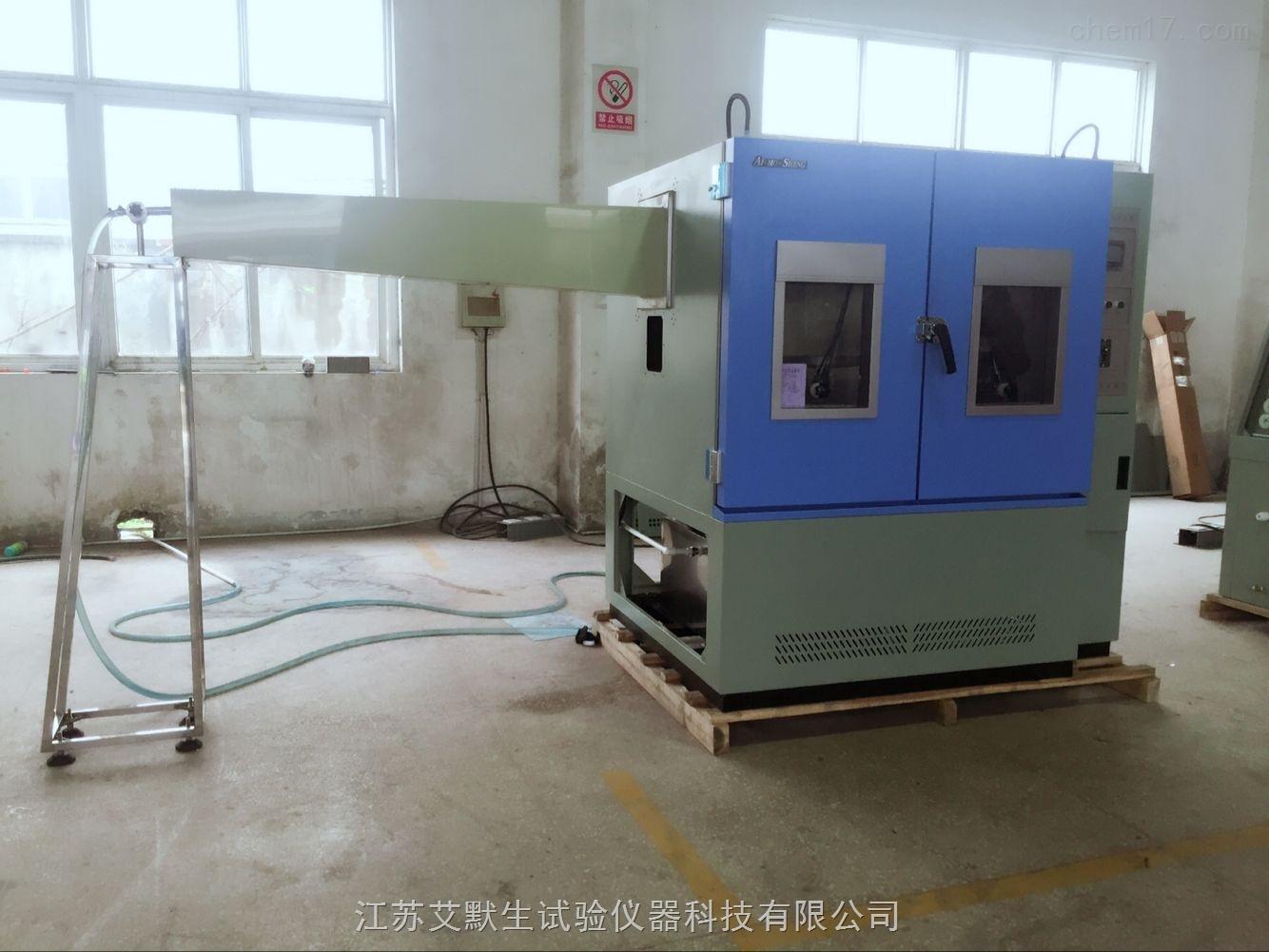 一体式冲水试验装置/箱体式冲水试验装置