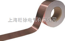 SUTE铜箔胶粘带
