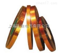 F46复合胶带耐电晕聚酰亚胺薄膜