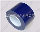 SUTE藍色高溫膠帶