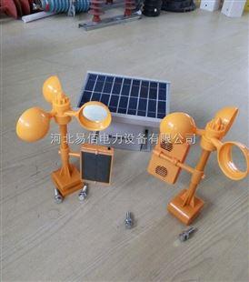 可定做 定制果园专用风力语音驱鸟器 北京飞机场专用三合一超声波驱