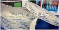 皇冠613双面胶带 强力 超薄 耐高温双面胶 CROWN 代替3M 50米/卷