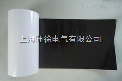 SM790黑色双面胶