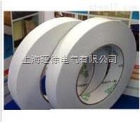 超粘性耐温型双面胶带 100u油性胶双面胶纸50米长