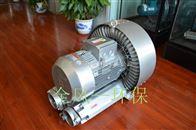 大功率电镀设备高压风机