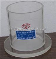 新规压浆剂浆液自由泌水率及膨胀率试验仪新价格