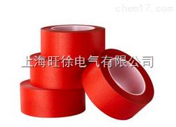 SUTE进口高温红色美纹胶(特)