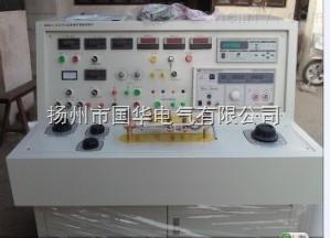 高低压开关保护器试验台