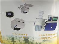 英展AWH-TW-KBWC称重智能标签打印RS232串联上海英展不锈钢电子台秤