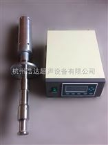 HDG-2000工业生产型超声波处理设备定制