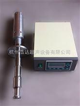 工业生产型超声波处理设备定制