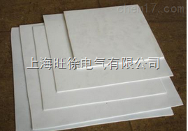 PTFE聚四氟乙烯模压板