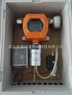 有没有在线式多组分气体探测器 LB-MD4X
