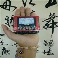 GX-2009日本理研便携扩散式四合一气体检测报警器