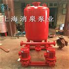 FQL穩壓供水設備