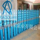 QJ不锈钢深井潜水泵