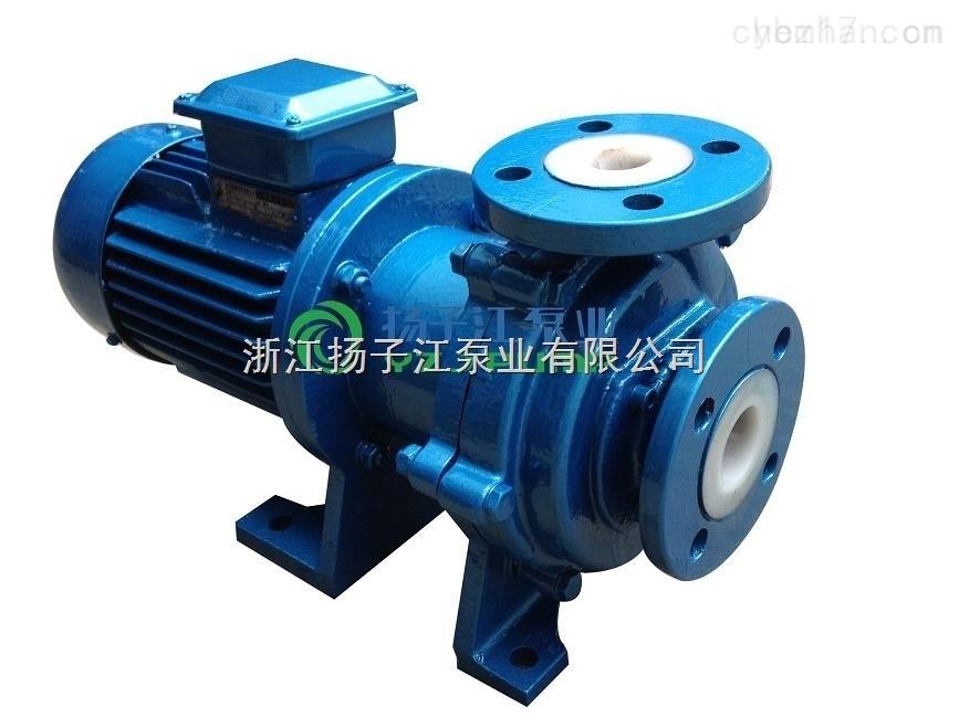 CQB65-50-125F磁力驱动泵,不锈钢磁力泵,塑料磁力泵,氟塑料磁力泵,微型磁力泵