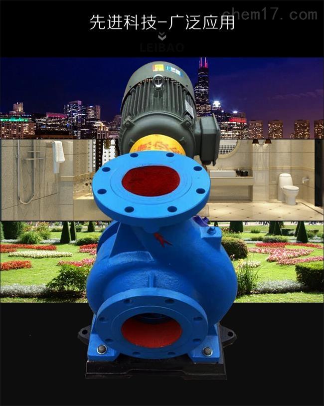 ISR热水循环水泵