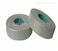 SUTE聚酯薄膜热收缩带